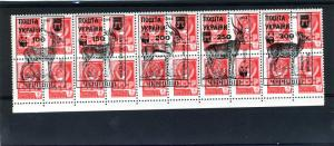 Ukrainian 1976 Russia Local WWF Antelope Strip of 5 stamps Perforated mnh.vf