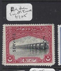 PAKISTAN BAHAWALPUR  (P2109B)  SE O14  MNH