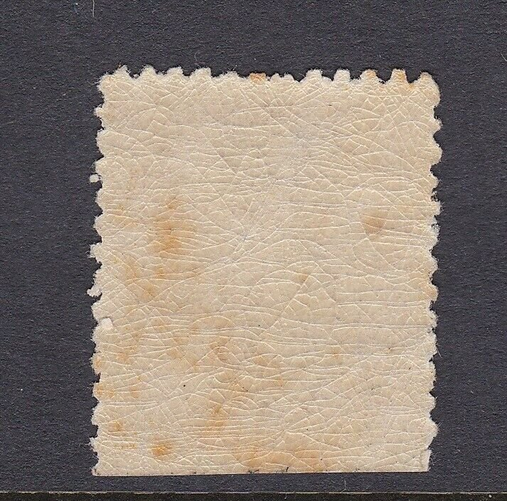 Q52) Queensland 1879-81 4d Orange-yellow SG 141, perfs trimmed at base