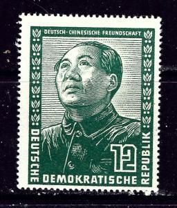 Germany (DDR) 82 MNH 1951 issue