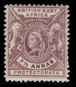 BRITISH EAST AFRICA QV SG73, 7½a mauve, M MINT. Cat £14.