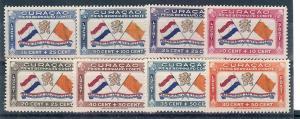 Netherland Antilles, CB1-8, Flags Singles,**MNH**