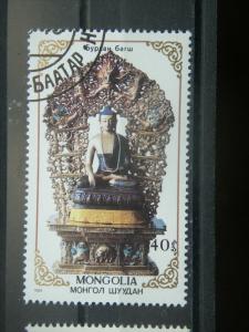 MONGOLIA, 1988, used 40m, Buddhist Scott 1694
