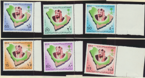Saudi Arabia Stamps Scott #825 To 832, Mint Never Hinged, With Selvage/Tabs -...