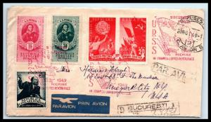 Goldpath: ROMANIA  COVER   _CBHW_08_20