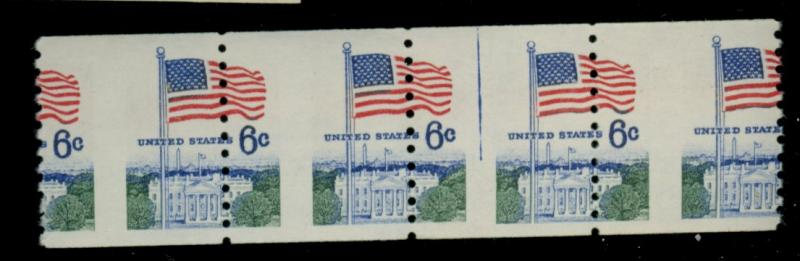 1338A MINT Misperfed Strips of 4