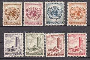J27648 1962 paraguay set mnh #666-73 united nations see details