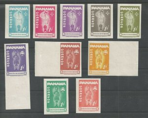1964 Panama Boy & Girl Scouts IMPERF