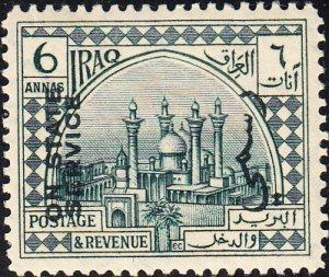 Iraq   #O19  MH