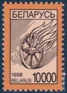 1998Belarus272The fourth standard release.