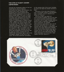 Space Flight Cover STS-8 with Sc #1909 Challenger 1983