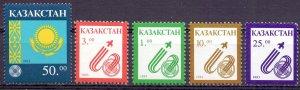 Kazakhstan. 1993. 18-22. Standard. MNH.