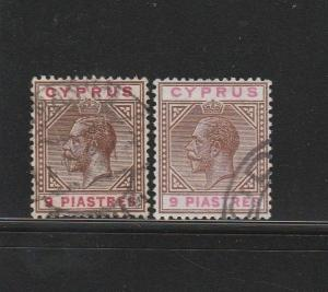 Cyprus 1912/15 MCCA 9pi both listed shades Used SG 81 & 81a