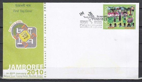 Bangladesh, 759. National Scout Jamboree issue on a First day cover.