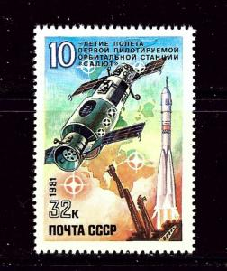 Russia 4929 MNH 1981 Spacecraft