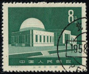 China PRC #358 Planetarium; Used (4Stars)