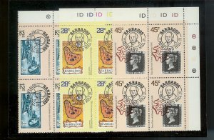 BARBADOS Sc#491-493 Complete Mint Never Hinged PLATE BLOCK Set