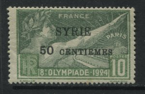 Syria 1924 overprinted Olympics 50 on 10 centimes mint o.g.