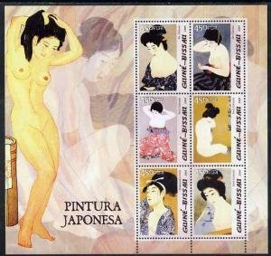 Guinea Bissau 2005 JAPANESE Nudes Paintings Sheet Perforated Mint (NH)