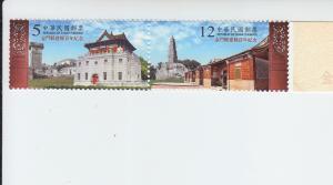 2014 Taiwan Kinment County Pair (Scott 4189) MNH