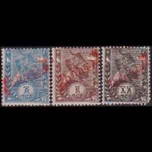 ETHIOPIA 1896 - Scott# J5-7 Emperor Opt. Set of 3 LH