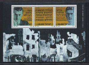 ISRAEL SC# 841 FVF/MNH 1983