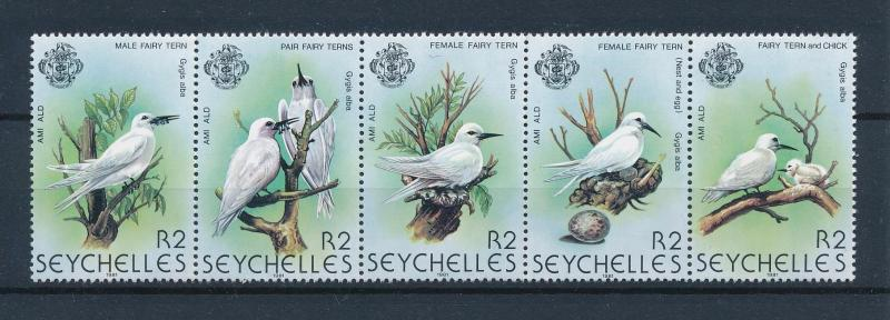 [60053] Seychelles 1981 Birds Vögel Oiseaux Ucelli Strip of five MLH