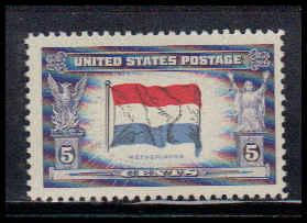 912 5c Flag of Luxembourg Fine MNH W3879
