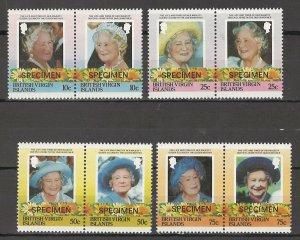 COLLECTION LOT # 4339 VIRGIN ISLANDS #509-16 MNH SPECIMEN 1985