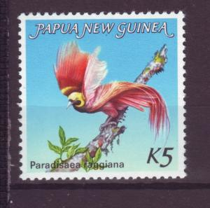 J18759  jlstamps 1984 p.n.g. mnh set of 1 #603 bird of paradise