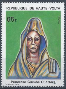 Upper Volta - SC# 543 - MNH - SCV $0.75