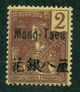 France Offices Mongtseu 1906 #17 MH SCV(2018)=$5.00