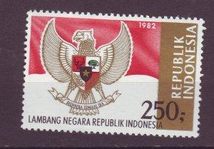 J25070 JLstamps 1981-3 indonesia hv of set mnh #1162 nat,l arms