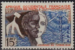 French West Africa Stamp Day (Scott #76) MH