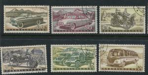 Czechoslovakia #890-5 Used