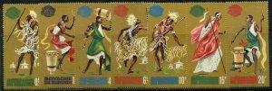 BURUNDI Sc#88-94a 1964 Dancers & Drummers Perf & Imperf Sets Complete Mint NH