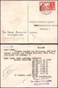 Goldpath: India postcard 1939, to Hamburg, Germany  _CV23_P11