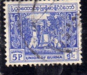 BURMA BIRMANIA BIRMANIE MYANMAR 1952 1953 BELL CAMPANA 5r USED USATO OBLITERE'