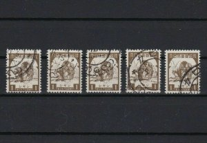 burma 1943 japanese occupation used 1 cent brown stamps ref r12641