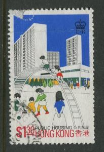 Hong Kong - Scott 378 - General Issue - 1981 - Used - Single $1.30 Stamp