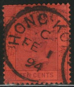 HONG KONG Used Scott # 44 Queen Victoria - rem, pencil # (1 Stamp) -13
