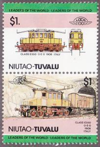 Tuvalu(Niutao) 19 Trains 1984