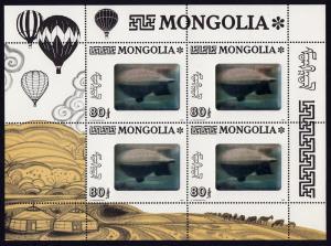Mongolia #2139 Dirigible flight over Ulan Bator. MNH