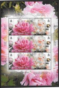 PITCAIRN ISLANDS SG824/5 2011 PEONY FLOWERS SHEETLET FINE USED