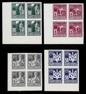 UKRAINE Underground Post Imperforate Complete set Blocks of 4 Mint Never Hinged