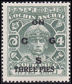 India - Cochin # O89 used ~ 3p on 4p Sri Rama Varma III