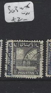 PAKISTAN (P2404B) SG 34-5   VFU
