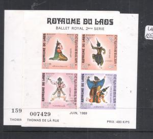 Laos SC 56a-7a Smudges Are Just in The Scan MNH (21dge)