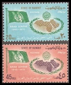 Kuwait 497-498 Mint VF HR