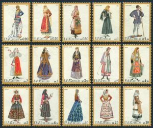 Greece 1121-1135,MNH.Michel 1180-1194. Greek regional costumes,1974.